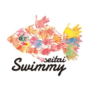 seitai.swimmy